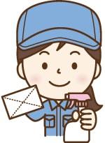 ハウスクリーニング エンゼルセンター 長崎メモリードグループ